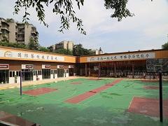 重庆新东方烹饪学院九龙坡校区校