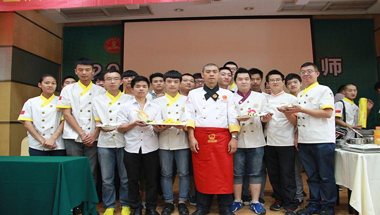 重庆新东方中国美食营养师高端培训活动