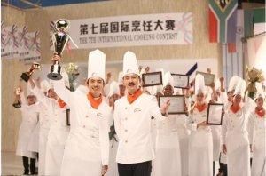 学厨师学费要多少?重庆新东方告诉