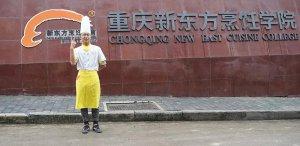 新生访谈|陈世杰:到重庆新东方学