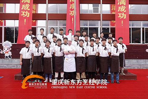 米其林西餐主厨Trevor Scott来重庆新东方授课啦