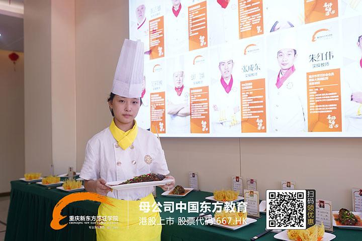 重庆新东方烹饪学院金领大厨月度考核