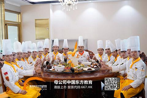 重庆新东方金领大厨宴席制作