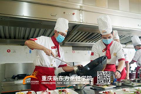 重庆新东方退役军人培训