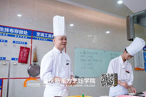 大师进校园-君豪大饭店厨师长周波到校授课