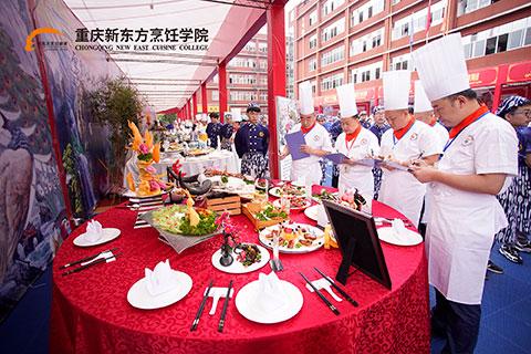 重庆新东方烹饪学院第三届宴席设计大赛