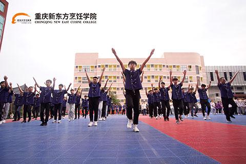 2021年校园团体操比赛
