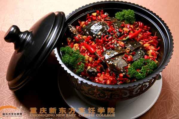 麻辣干锅鱼