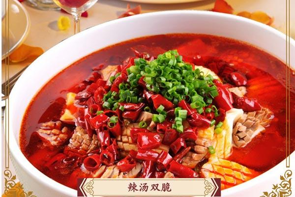两年制川菜大厨精英专业 辣汤双脆