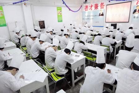 考试流程_重庆新东方烹饪学校