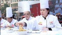 第五届中国-重庆职业技能大赛小面项目总决赛