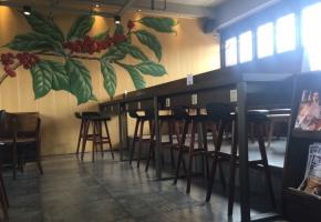 扬州市豆库咖啡有限公司招聘信息